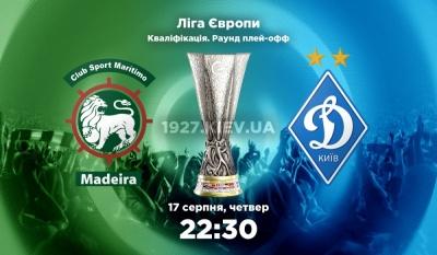 Букмекери: «Динамо» — фаворит виїзного матчу з «Марітіму»