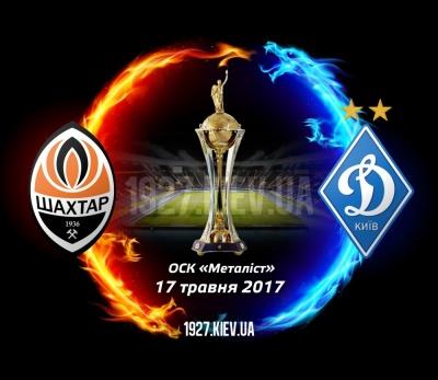 «Динамо» та «Шахтар» зійдуться у фіналі Кубка України