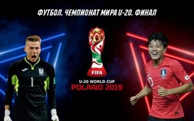Букмекеры: Украина имеет больше шансов на победу в финале чемпионата мира