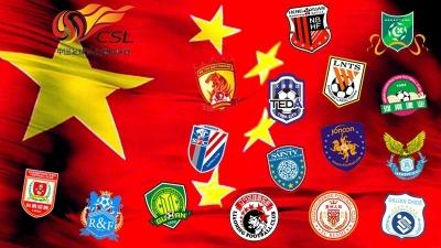 13 клубів китайської Суперліги можуть пропустити сезон через борги