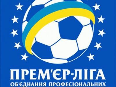 Українська Прем`єр-ліга може бути скорочена до 12 команд