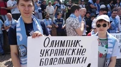 «Фанати» «Олімпіка» сконфузились на мітингу біля Будинку футболу – епічне відео