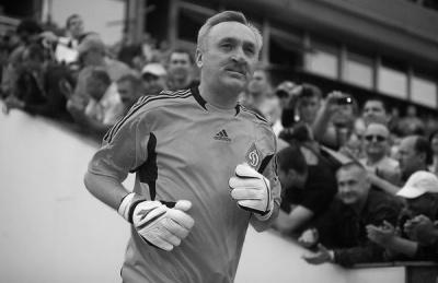 Прощання з Віктором Чановим відбудеться в суботу