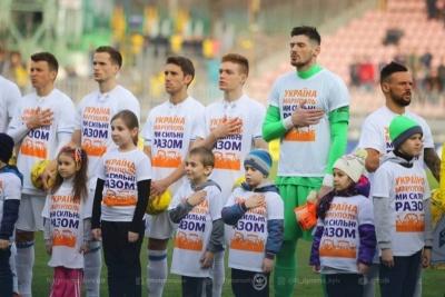 «Маріуполь» порушив регламент УПЛ, змістивши час початку матчу з «Динамо»