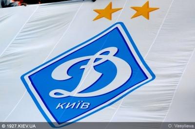 ДЮФЛУ. U-16. У півфіналі «Динамо» зустрінеться з «Дніпром»