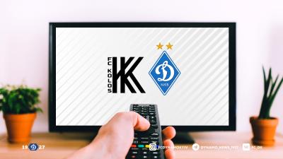 «Колос» - «Динамо»: про трансляцію матчу