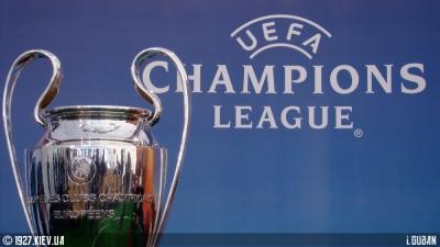 Ліга чемпіонів: матчі вівторка