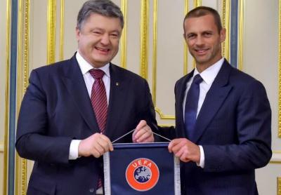 Петро Порошенко привітав Чеферіна з призначенням на посаду Президента УЄФА