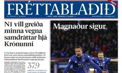 Неперевершені, фантастичні, великі. Ісландці викликали захват ЗМІ перемогою над Україною