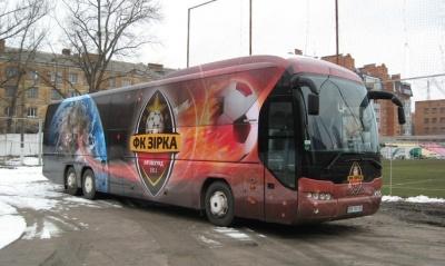 В «Динамо» по пути в Александрию сломался автобус, киевлян выручила «Зирка»