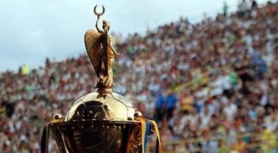 Де дивитись трансляцію жеребкування Кубка України