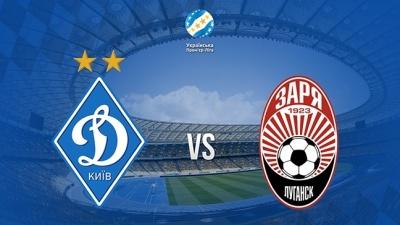 «Динамо» Київ – «Зоря»: анонс і прогноз на матч