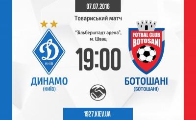 «Динамо» - «Ботошані» (Румунія): представляємо суперника