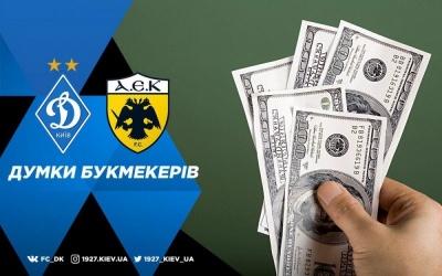 «Динамо» - АЕК: букмекери назвали фаворита матчу
