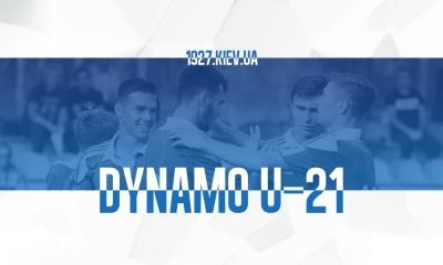 «Динамо» U-21 мінімально переграло однолітків із «Ворскли»