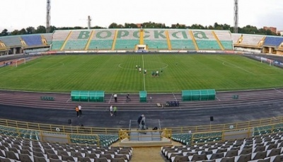 «Шахтар» поскаржився на УПЛ через якість поля в Полтаві