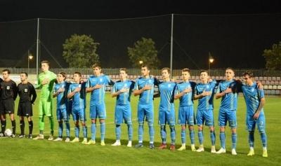 Сборная Украины U-19 попала в первую корзину перед жеребьевкой квалификации Евро-2020