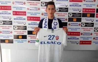 «Ботошані» назвав ціну, за яку відпустить свого гравця у «Динамо»