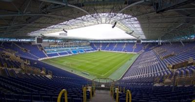 «Дніпро-Арена» буде продана на аукціоні
