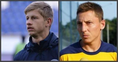 «Верес» оголосив про підписання Федорчука та Кобіна