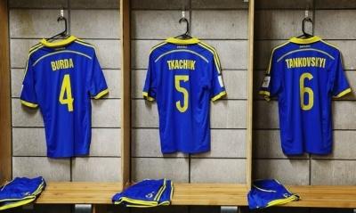 21 надія. Де зараз гравці збірної України, яка грала на ЧС-2015 у Новій Зеландії