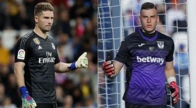 Лунін чи син Зідана – фанати «Реала» обрали другого голкіпера на сезон 2019/20