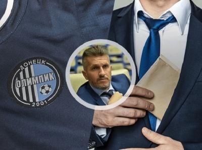 «Олимпик»: «Более 2 лет продолжается уничтожение клуба чиновниками ФФУ/УАФ»