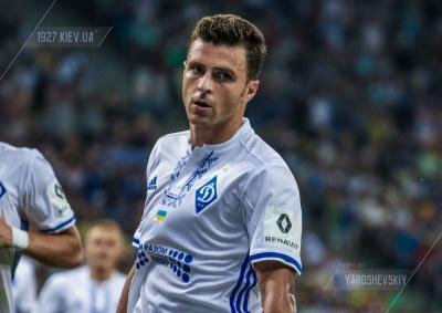 Ультрас «Динамо» відреагували на перехід Мораєса в «Шахтар»