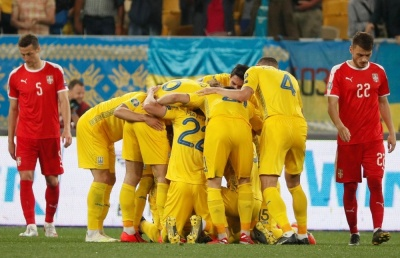 УЄФА покарав Україну за порушення в матчі проти збірної Сербії