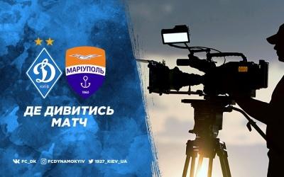 «Динамо» - «Маріуполь»: про трансляцію матчу
