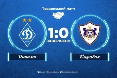 Стартуємо з перемоги. «Динамо» переграє «Карабах» – 1:0