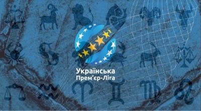 Астрологический прогноз для клубов УПЛ на 2019 год