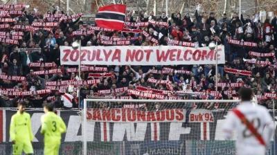 Болельщики «Райо Вальекано»: «Подписание нового контракта с Зозулей – это триумф нацизма»