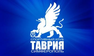 «Таврія» відмовляється грати з «Динамо»