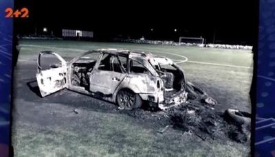 На поле базы киевского «Арсенала» сожгли «евробляху»