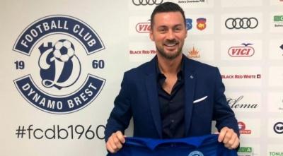 Мілевський офіційно повернувся в «Динамо» Брест