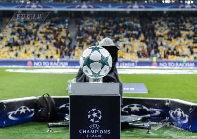 Ліга чемпіонів: результати матчів вівторка