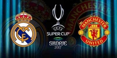 Суперкубок УЄФА. «Реал» - «МЮ»: про трансляцію матчу