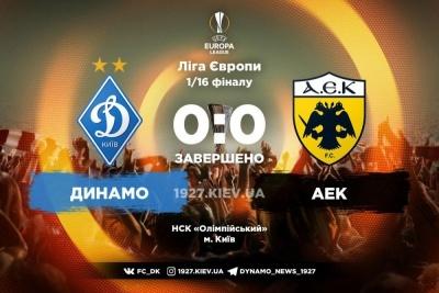 Микола «тащить» краще всіх. «Динамо» проходить до 1/8 Ліги Європи!