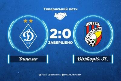 «Динамо» впевнено перемагає «Вікторію» Пльзень