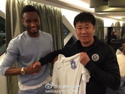 Офіційно: футболіст «Челсі» погодився на перехід до Китаю