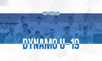 U-19. «Зоря» - «Динамо»: про трансляцію матчу