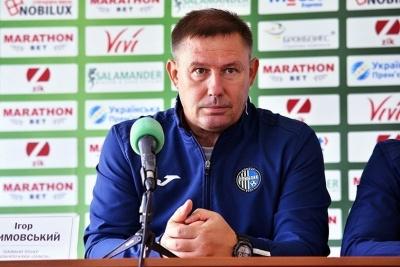 Післяматчева прес-конференція Ігоря Климовського