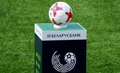 Федерація футболу Білорусі визначилась із долею свого чемпіонату