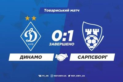«Динамо» — «Сарпсборг»: дебют Бойка і поразка на фініші збору – 0:1