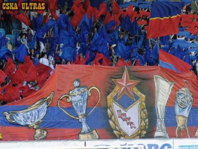 Вболівальники «ЦСКА» вивісили прапор «Новоросії» на матчі Ліги Чемпіонів проти «Манчестер Сіті». ФОТО