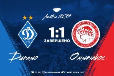 Соль приніс «Динамо» нічию в спарингу з «Олімпіакосом»