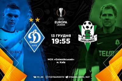 Пока Суркис призывает поддержать «Шахтер» на НСК, СМИ Ахметова дезинформируют фанатов «Динамо»