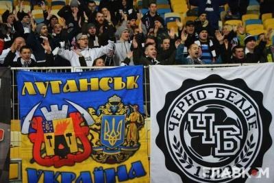 Фанат «Зорі»: «Поліцейські в Петрово били нас зі словами «Ложись, Бандера!»