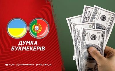 Україна – Португалія: прогноз букмекерів